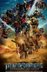 Трансформеры: Месть Падших - Дополнительные материалы - (Transformers: Revenge of the Fallen - Bonuces)