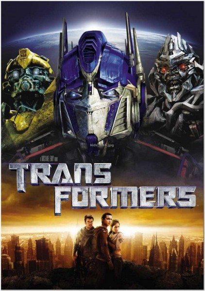Трансформеры: Дополнительные материалы - (Transformers: Bonuces)