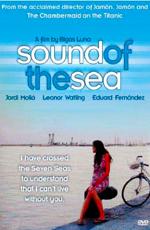 Шум моря - (Son de mar)