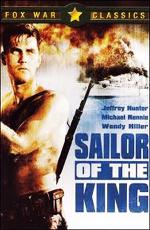 Королевский моряк - (Single-Handed)