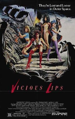 �������� ���� (������� �����) - (Vicious Lips (Pleasure Planet))
