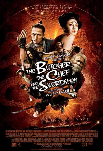 Мясник, повар и мастер меча - (The Butcher the Chef and the Swordsman)