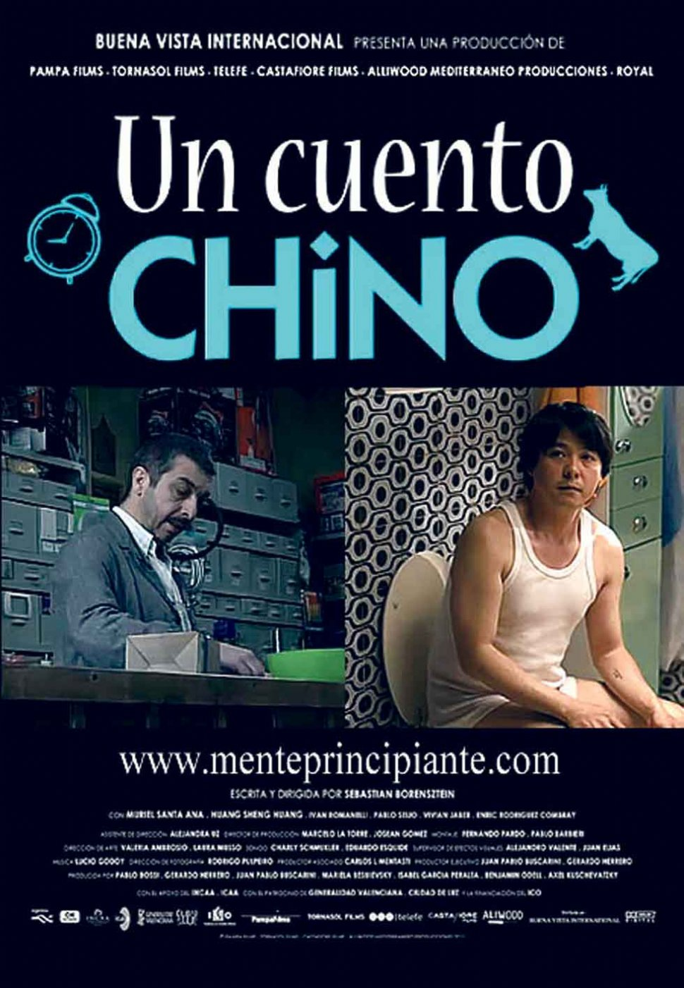 Китайская сказка - (Un Cuento Chino)