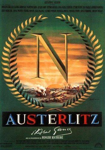 Аустерлиц - (Austerlitz)