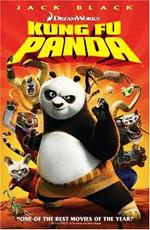 Кунг-фу Панда - Дополнительные материалы - (Kung Fu Panda - Bonuces)