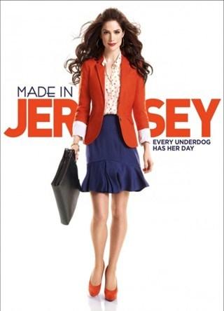 Сделано в Джерси - (Made In Jersey)