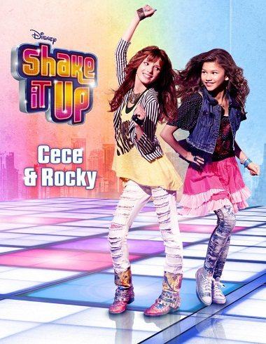 Танцевальная лихорадка - (Shake It Up!)
