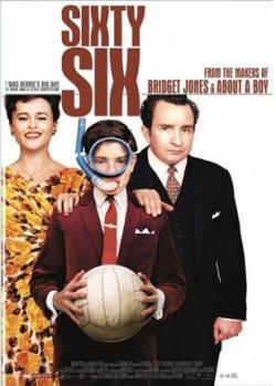 Чемпионат 66 года - Sixty Six