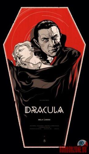 Дракула - (Dracula)