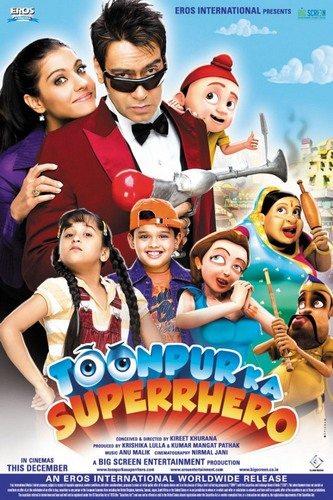 Супергерой Тунпура - (Toonpur Ka Superrhero)