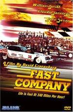 Беспутная компания - (Fast Company)