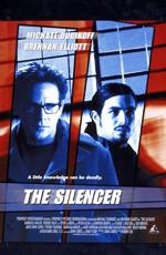 Глушитель - (The Silencer)