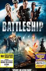 Морской Бой: Дополнительные материалы - (Battleship: Bonuce disc)