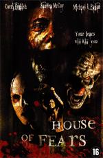 Дом страхов - (House of Fears)