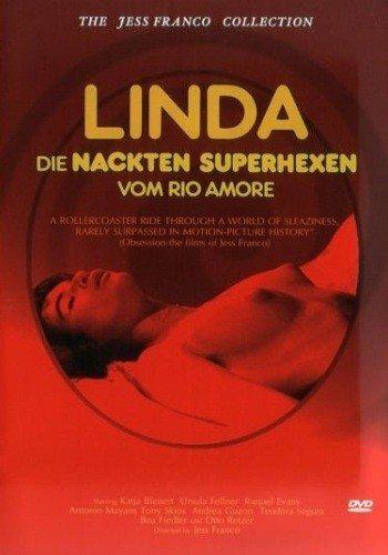 ����� - (Linda)