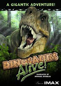 Динозавры живы! - (Dinosaurs Alive!)