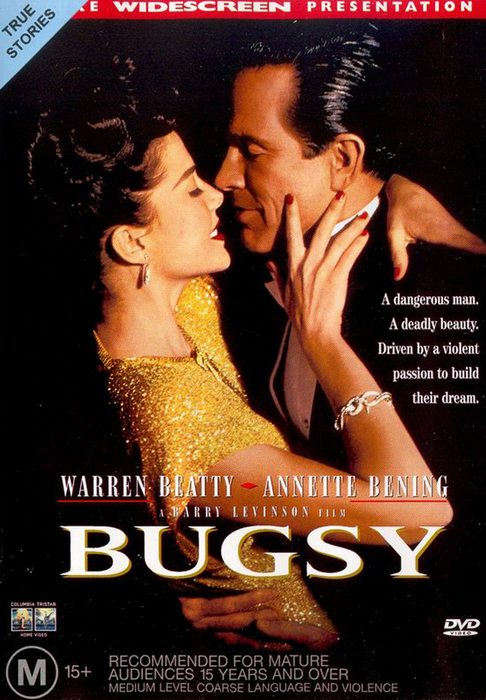 Багси - (Bugsy)