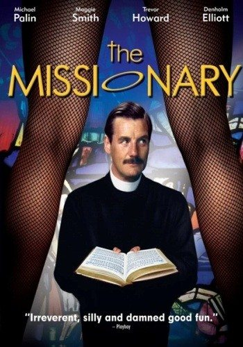��������� - (The Missionary)