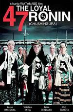 Сорок семь верных вассалов эпохи Гэнроку - (Chushingura - Hana no maki yuki no maki)
