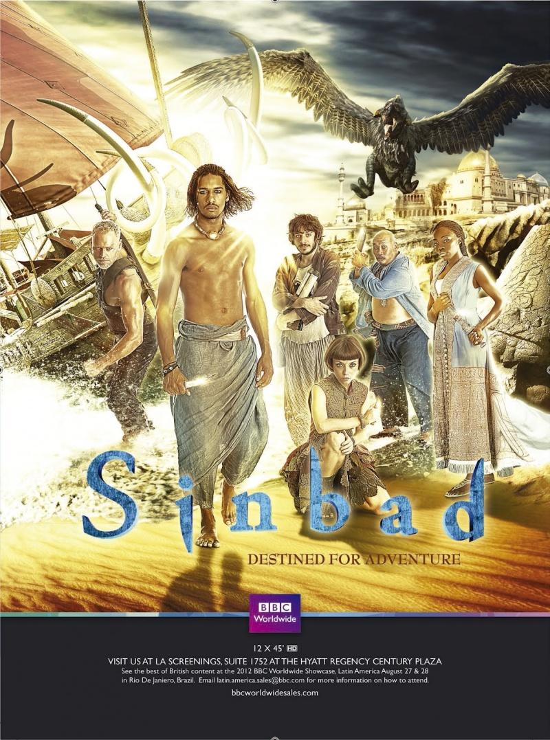 Синдбад - (Sinbad)