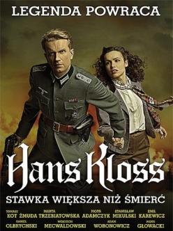 Ганс Клосс: Ставка больше, чем смерть - Hans Kloss. Stawka wieksza niz smierc