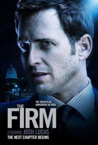����� - (The Firm)