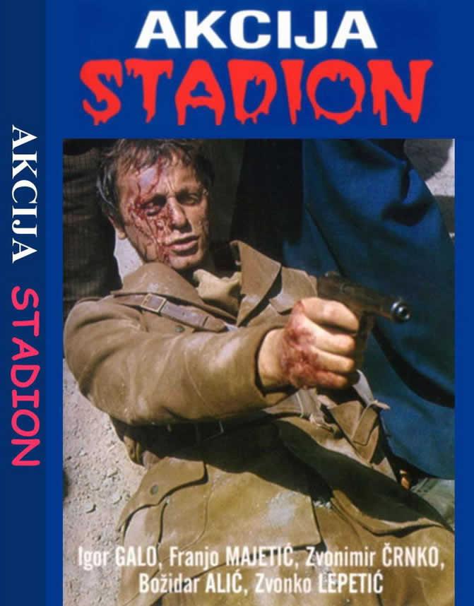 Трагедия на стадионе - (Akcija stadion)
