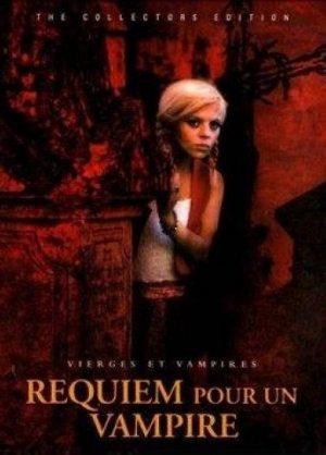 Реквием по Вампиру - (Requiem for a Vampire)