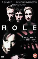 ��� - (The Hole)