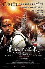 Воины радуги: Сидик бале - (Warriors of the Rainbow: Seediq Bale)
