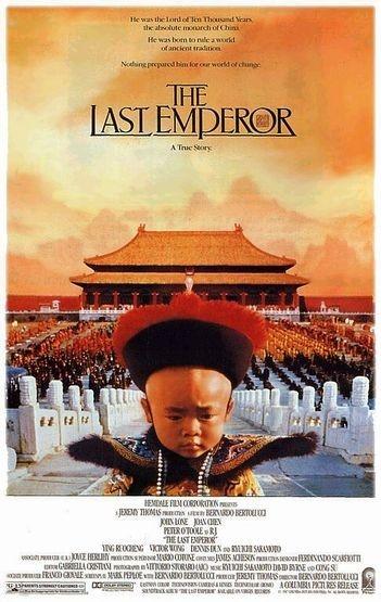 Последний император - (The Last Emperor )