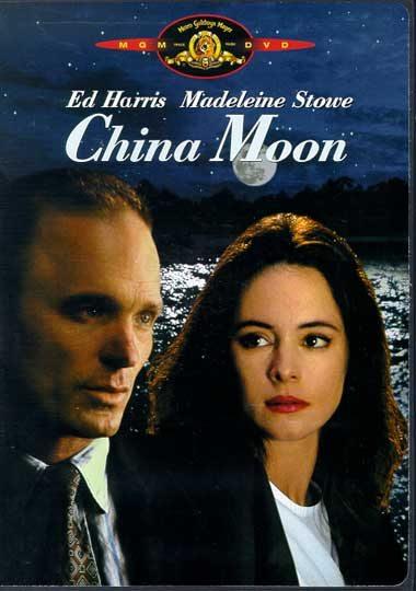 Фарфоровая луна - (China Moon)