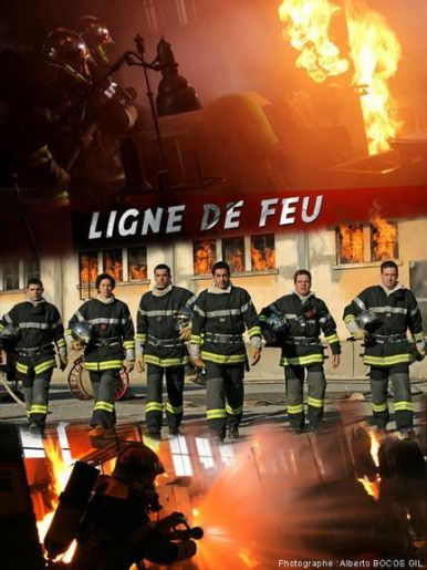 Линия огня - (Ligne de feu)