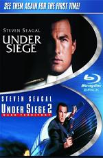 В осаде: Дилогия - (Under Siege: Dilogy)
