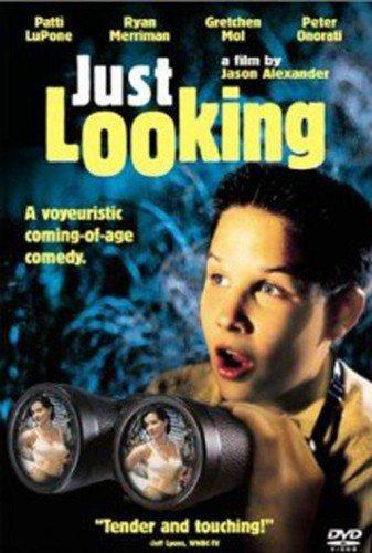 Подглядывающий - (Just Looking)