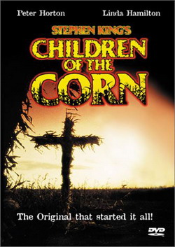 Дети кукурузы - Children of the Corn