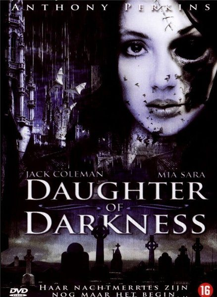 ���� ����� - (Daughter of Darkness)