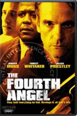Четвертый ангел - The Fourth Angel