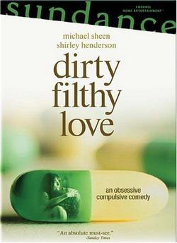 Грязная любовь - Dirty Filthy Love