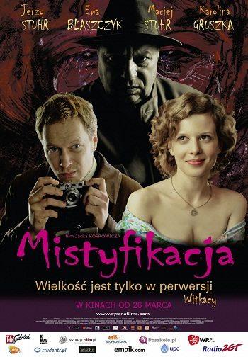 Мистификация - (Mistyfikacja)
