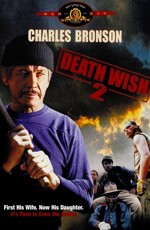Жажда смерти 2 - (Death Wish II)