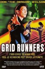 Беглецы компьютерных сетей - (Grid Runners)