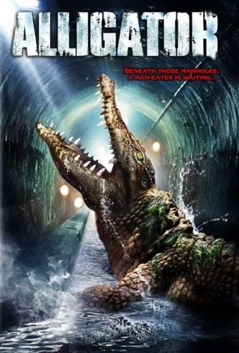Аллигатор - (Alligator)