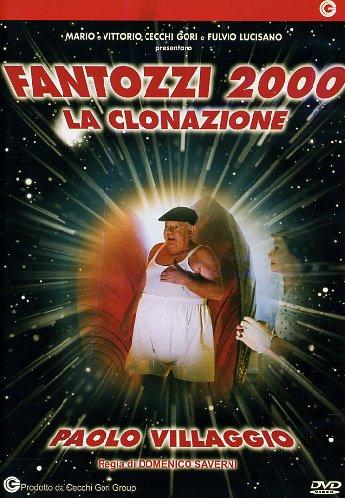 Фантоцци 2000 - Клонирование - (Fantozzi 2000 - la clonazione)