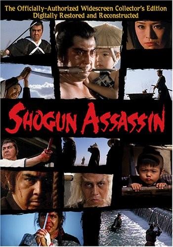 ������ ������ - (Shogun Assassin)