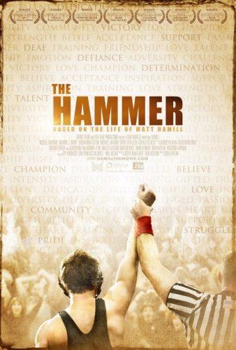 Хэмилл - (The Hammer)