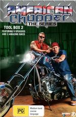 Discovery: Американский мотоцикл - (Discovery: American Chopper)
