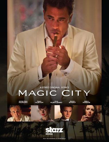 Волшебный город - (Magic City)