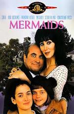 Русалки - (Mermaids)