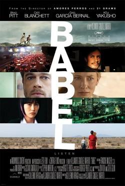 Вавилон - Babel